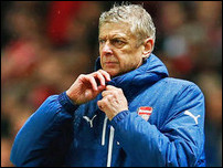 """""""Арсенал"""" обсудит трансферные цели на январь"""
