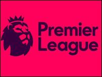Новая эмблема Премьер-Лиги