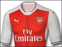 Новая домашняя форма Арсенала
