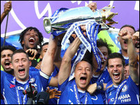 Челси — чемпион Премьер-Лиги сезона 2016/17