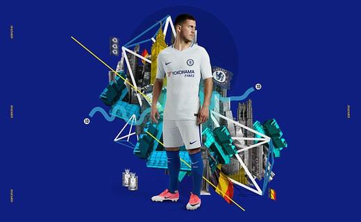 Новая форма Челси на сезон 2017/18