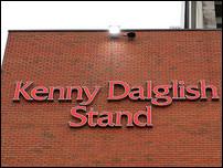 Трибуна имени Кенни Далглиша