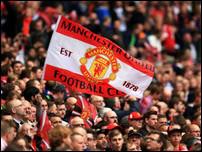 Болельщики Манчестер Юнайтед