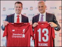 Ливерпуль и Standard Chartered