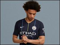 Новая выездная форма Манчестер Сити на сезон 2018/19