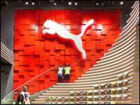 Магазин Puma