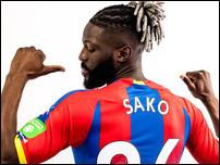 Бакари Сако