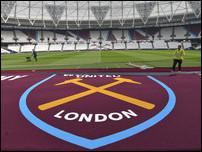 Лондонский стадион
