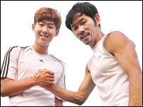 Сон Хен Мин с отцом