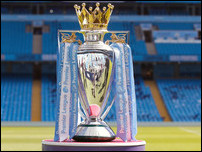 Трофей Премьер-Лиги
