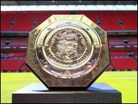Суперкубок Англии