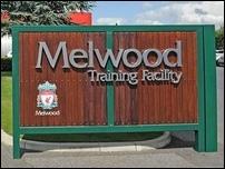 Манчестер юнайтед продаст свою тренировочную базу