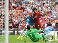 Матч за Суперкубок Англии