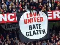 Фанаты Манчестер Юнайтед