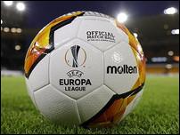 Официальный мяч Лиги Европы