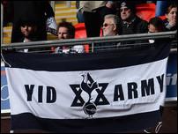 Жидовская армия