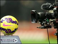 Мяч Премьер-Лиги
