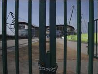 Закрытый стадион