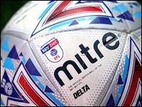 Мяч Футбольной Лиги
