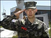 Сон Хен Мин