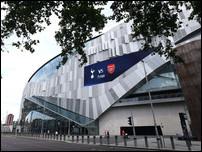 Стадион Тоттенхэма