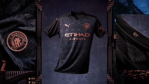 Новая выездная форма Манчестер Сити