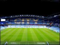"""""""Манчестер Сити"""" подтвердил выход из проекта Европейской Суперлиги"""