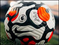 Новый мяч Nike Flight