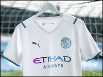 Новая выездная форма Манчестер Сити на сезон 2021/22