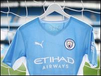 Новая домашняя форма Манчестер Сити на сезон 2021/22