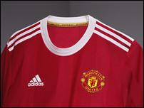 Новая домашняя форма Манчестер Юнайтед на сезон 2021/22